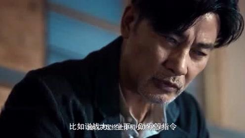 任达华新片《小Q》首波影评:不需要刻意煽情,就能把男人看哭