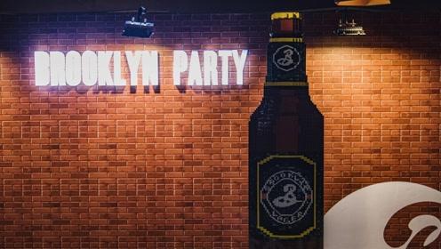 用乐高搭个酒瓶:重庆布鲁克林乐高之夜vlog