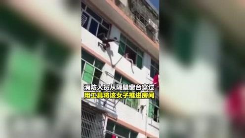 年轻女子要跳楼,被消防员用水枪冲回屋内