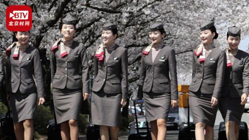 15名空姐一年请138天生理假 韩亚航空不批罚200万 检方:除非绝经