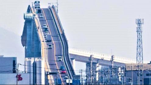 日本江岛大桥,为何被称作手动挡的噩梦?看完你就明白了