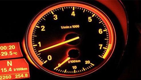 汽车刚启动时转速1200,有没有必要等转速回落再开走?很多人都做错了