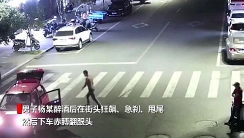 浙江一男子醉酒后街头玩漂移 下车赤膊翻跟头