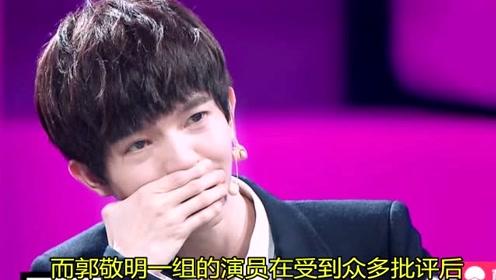 陈凯歌大力称赞郭敬明作品令其感动落泪 盘点被陈凯歌圈粉的瞬间
