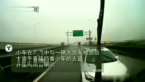 是暴雨让女司机迷失了方向吗?小轿车竟在高速上逆行