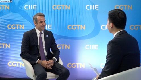 CGTN独家专访希腊总理