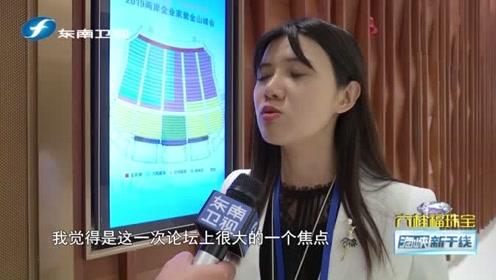 """大陆出台""""26条措施"""",这能否消除台湾社会对两岸关系的担忧?"""
