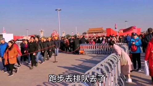 北京毛主席纪念堂外,排队瞻仰的游客人山人海,大哥背着包看呆了