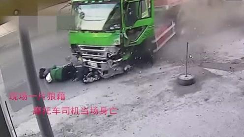 大货车路上突然失控,下一秒不幸酿成惨剧,直怼前车连续撞击