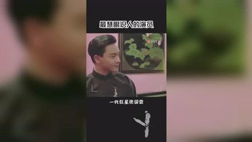 最慧眼识人的明星张国荣,张卫健因他成名!