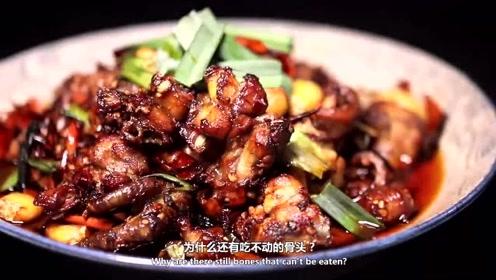 外国人吃中国菜面临的三个难题