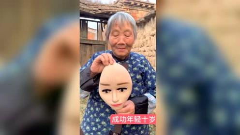 戴上这张假脸,成功年轻十岁,老奶奶变妆的一瞬间好可爱啊!