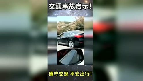 开车让别人赶紧滚,下一秒悲催了,原谅我笑出了声!