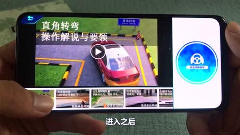 模拟驾考实景练习所有科目,在家用手机随时可练,比现场快捷方便