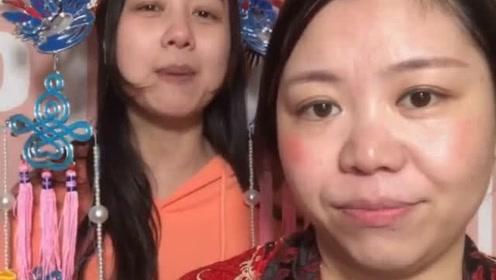 姐妹俩同时上台演出,化个妆,你们觉得哪个更好看啊