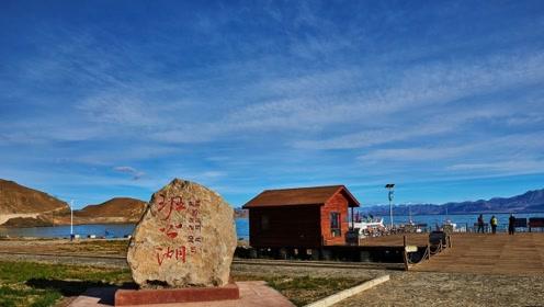 西藏最神秘的边界湖:中国境内都是淡水 一出中国全变咸水