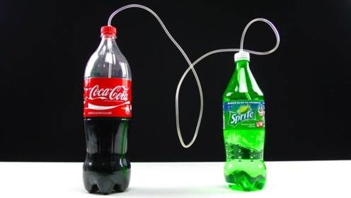 把可乐和雪碧连接在一起,轻轻摇晃,神奇的一幕发生了!