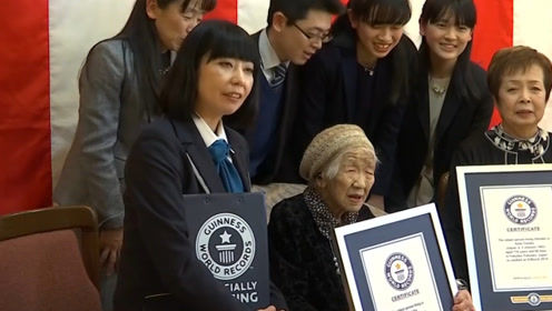 吉尼斯认证最长寿日本老人,将迎来119岁生日,长寿秘诀太苛刻!