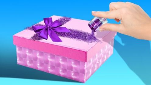 DIY创意手工,没想到礼物盒还能这样做,实在太漂亮了