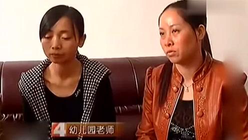 二岁女童幼儿园无故去世,父母坐地痛哭