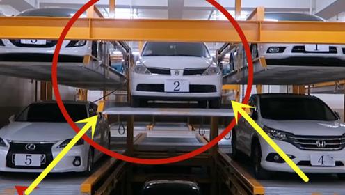 日本国土面积如此渺小,为何没有停车问题,看完后让人佩服!