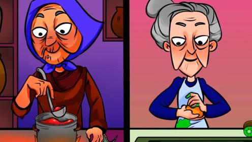推理动画:这两个老奶奶,哪一个是外星人?