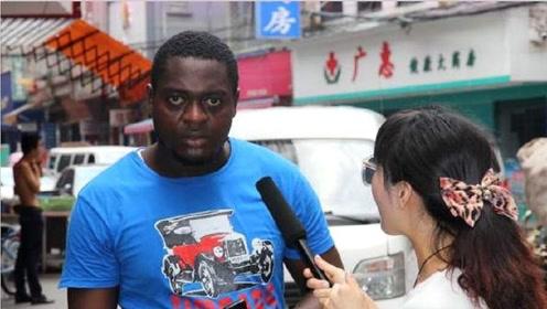 非洲人怎么看待中国呢?来看看当地人的回答,不得不说太有意思了