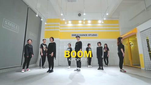 NCT DREAM韩舞舞蹈boom翻跳