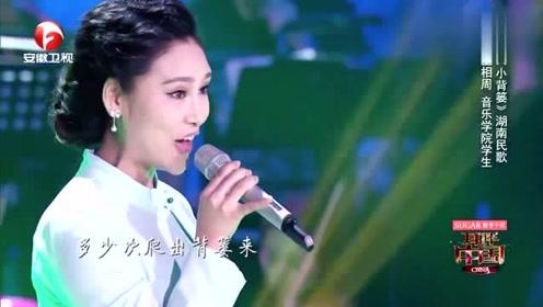 耳畔中国:王相周《小背篓》美妙的歌声,唱出童年的回忆