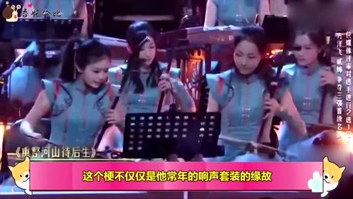 盘点张云雷唱歌高能名场面,网友:真是奇才,会说相声又会唱歌