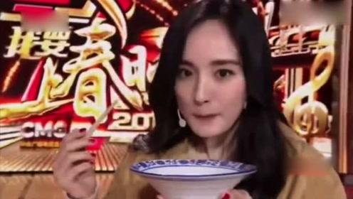 杨幂上节目吃米线只吃一根 自曝体重仅80斤 人美身材好是有原因的
