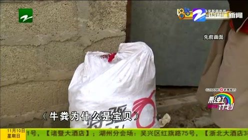 2019浙商银行彩虹计划:冬天烧牛粪取暖 爱心手套在打包