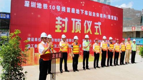 深圳亚洲最长地铁线即将完工,开通指日可待,去市区上班更快捷了