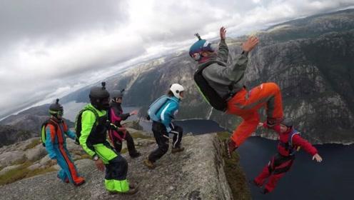 最壮观的跳伞,10个人相约跳下600米悬崖,这场面也太刺激了吧!