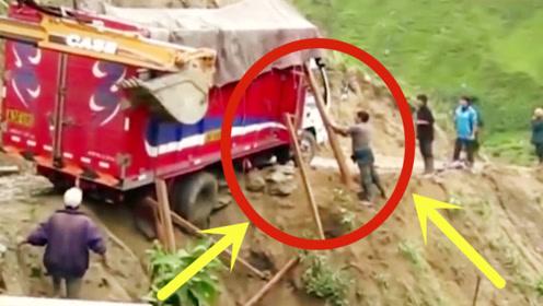 大货车挂在悬崖边,村民拿木棍支撑,网友:这能撑多久?