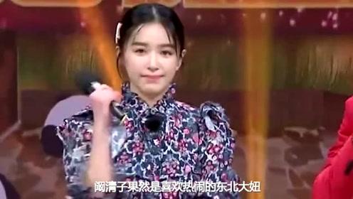 《亲爱的自己》片场路透:朱一龙迷妹太多,刘诗诗阚清子悠闲聊天