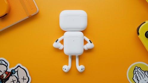 AirPodsPro是一款完美的耳机吗?国外小伙亲自评测,一起来了解下