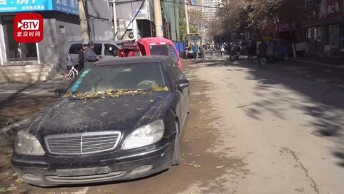 辽宁一百万奔驰被遗弃街头占道2年 附近居民:车主有钱任性不要了