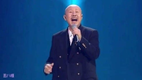 腾格尔演唱《丑八怪》,第一句就完全忘了原唱!薛之谦听完会怎么想?