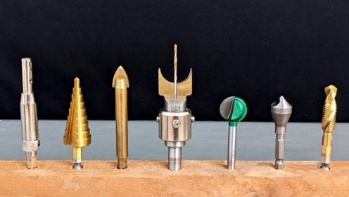10种你听过却不一定用过的钻头,第一个简直无敌了,谁发明的?