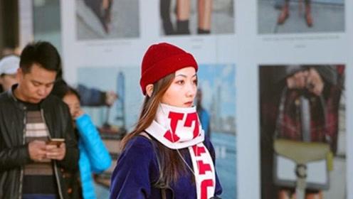 大降温来袭,冬天就要正式来了,不妨看看爱美人士的服装搭配方案