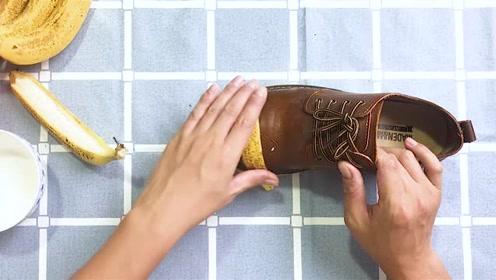 每天晚上用香蕉皮来擦脚,只要7天时间,脚臭轻松去除