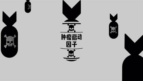 """【动画】时尚标配or致癌必备?粉碎电子烟的五大""""江湖传言"""""""