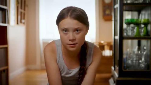 """瑞典""""环保公主""""再发宣传视频:我们不能解决问题 你们能"""