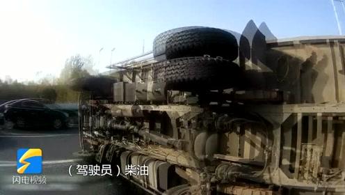 惊险!青银高速一货车侧翻 油箱破裂柴油洒满一地