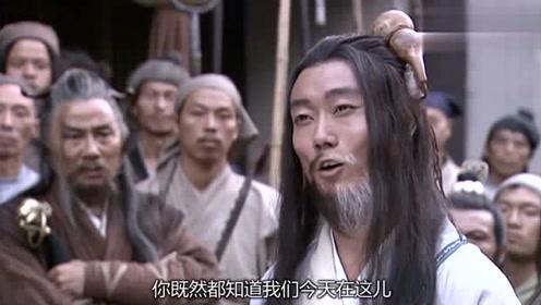 天龙八部:阿朱身负重伤,薛神医却故意刁难乔峰,不给阿朱医治!