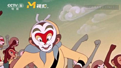 """美猴王为何是张""""桃心脸""""?严定宪揭秘《大闹天宫》的设计由来"""