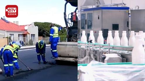 南非使用塑料牛奶瓶铺路:比柏油路坚固耐水 寿命长 成本低