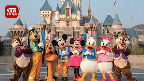 上海迪士尼入园检查仍搜包 员工称合法