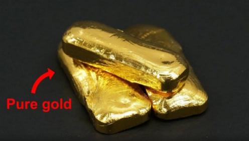 一堆镀金首饰能提炼多少黄金?学霸小哥亲测,结果赔惨了!